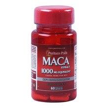 จัดส่งฟรี MACA 1000 mg 60 PCS