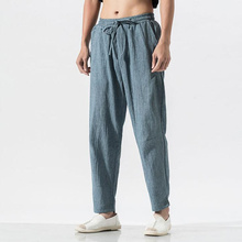 2019 Autumn Pant super Size Men's Fashion Trouser