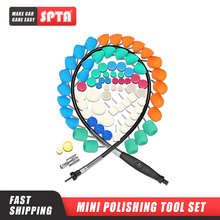 SPTA мини полировальная машина для автомобиля, детализация красоты, полировщик, удлиняющие инструменты, набор полировки для роторного полиро...