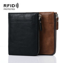 2019 Leather PU Wallet Women Men Vintage Short Small Bifold Zipper Wallets Purse RFID BLOCKING Card Holder Coin Pocket Bag недорго, оригинальная цена