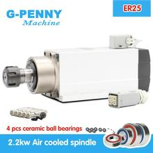 Spindle-Motor Cooled CNC Er25-Air with Flange 220v Air-Cooling-Ceramic-Ball-Bearings