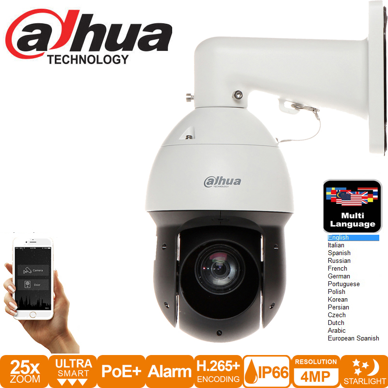 Mutil Language  Dahua Logo PTZ Camera SD49425XB-HNR DH-SD49425XB-HNR 4MP 25x Starlight IR PTZ AI Network Camera