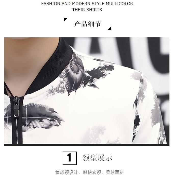 جودة منفذها الصلبة عارضة سترة الرجال الربيع الخريف قميص اليوسفي الرياضية رجل الستر الذكور معاطف M-4XL XXXL XXXXL