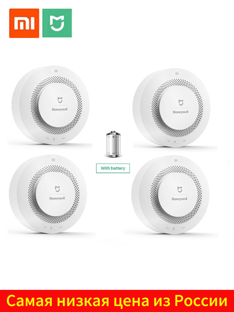 Fire-Alarm-Detector Smoke-Sensor Mijia Honeywell Mihome Ecosystem Xiaomi Photoelectric