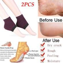 2 pçs anti seco algodão e silicone gel calcanhar meias gel anti rachado rachado pé protetor spa suave esfoliante cuidados com a pele ferramentas
