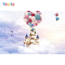 Fantasy Castle Balloon Sky Cloud Backdrop Newborn Baby Shower Kids Birthday Portrait Pet Photography Background For Photo studio paper cloud colour balloon blue sky bird photo studio background vinyl cloth high quality computer printed birthday backdrop