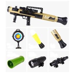 Mortero de juguete modelo bazuka, lanzador de cohete de juguete de zhénduo, puede lanzar el sonido de la bomba y la pistola de juguete ligera para niños regalo de Navidad