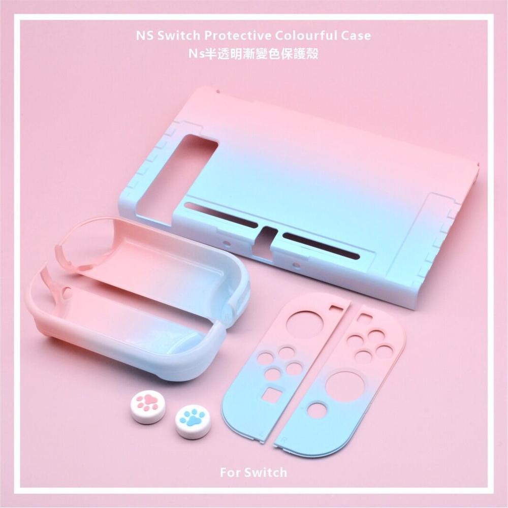 Carcasa protectora exterior colorida para Nintendo Switch NS Joy-Con, carcasa extraíble Ultra delgada