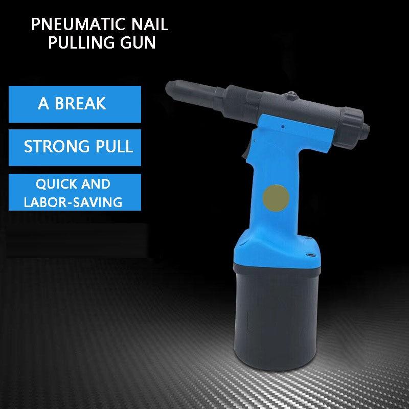 Pneumatic Rivet Gun Industrial Class Pneumatic Rivet Gun Pull Cap Gun Core Rivet Machine Riveting Pneumatic