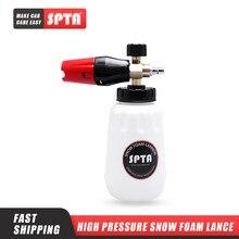 Spta lavagem do carro espuma de neve spray líquido pode pistola de alta pressão máquina lavar carro bomba pistola água