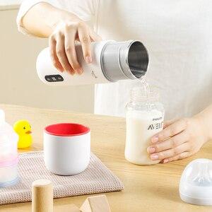 Image 3 - Deerma מים בקבוק 350ML מים קומקום 300W מגע בקרת Drinkware תרמוס כוסות חיצוני ספורט בית ספר דליפת הוכחה חותם