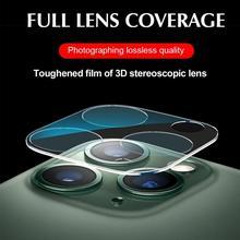 Film 3D Stereo Lens Ring
