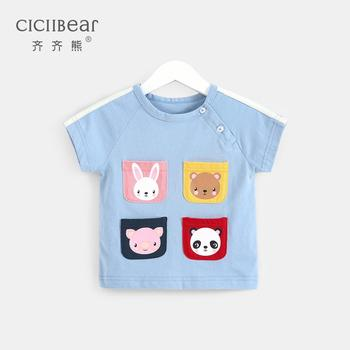 ciciibear Kids Boys T-shirts Baby  short  Sleeve Kawaii  Tops Children Cotton Sweat shirt Boys Girls Toddler T- Shirts girls monogram ruffle sleeve raglan shirts multiple colors monogramable raglans toddler girls icing shirts christmas icing tops
