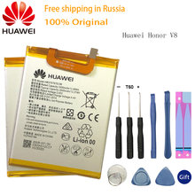 100% original huawei battery honor v8 p9 mate9 pro nova 2 plus
