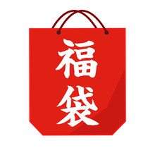 NiceHCK 2021 السنة الصينية الجديدة مهرجان الربيع حقيبة محظوظ Fukubukuro
