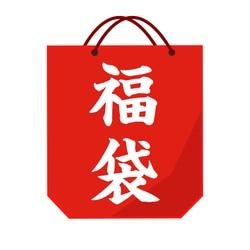 NiceHCK 2021 Chinese New Year Spring Festival Lucky Bag Fukubukuro