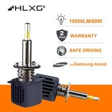 Hlxg SAMSUNG CSP çip H4 Led H7 4 tarafı 9005 HB3 LED H11 H8 H1 araç ışıkları 15000LM 80W 6500k sis farları led Automotivo