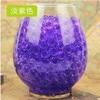 purple -10000-10