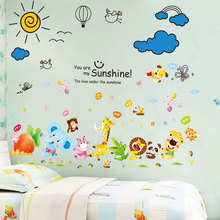 [shijuekongjian] Elephant Giraffe Animals Wall Stickers DIY Cartoon Clouds Decals for Kids Rooms Baby Bedroom Decoration