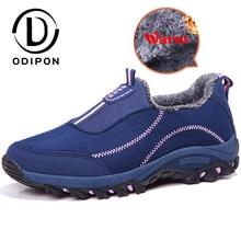 Keep Warm Winter Cotton Shoes Man Woman Plus Fur Outdoor Sports