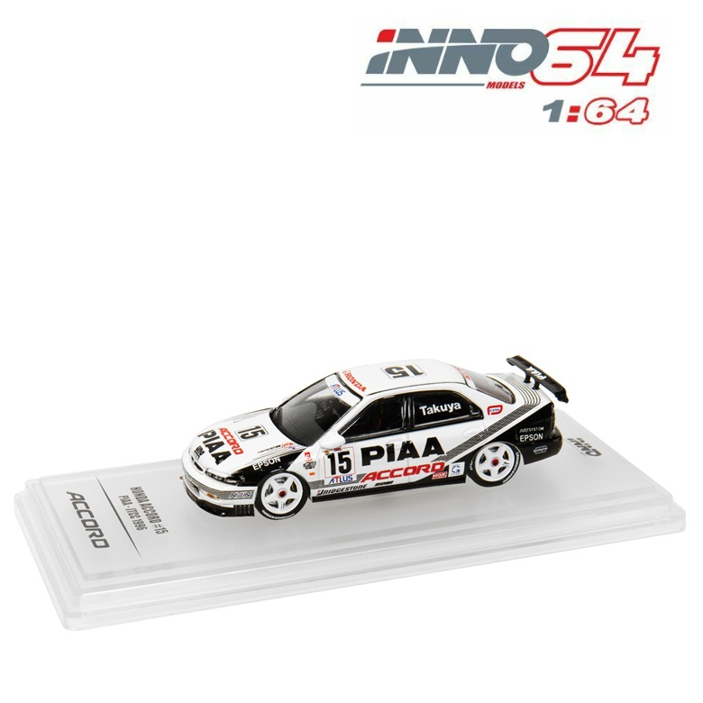 INNO64 1:64 HONDA ACCORD #15 PIAA JTCC 1996 Racing Diecast Model Car