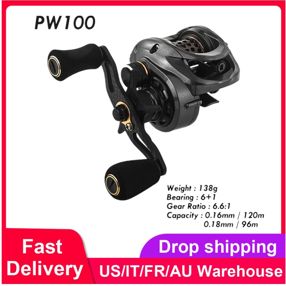 Carbon Fishing Reel PW100 (GH100 Pro) Carp Baitcast Casting Carbon Body Fishing Reels High-precision Machining Pesca Fishband