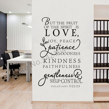 Large Size Bible Verse Decal - The Fruit Of The Spirit - Vinyl Wall Decal Art Design Home Sticker ,Free Shipping bill hybels fruit of the spirit living the supernatural life