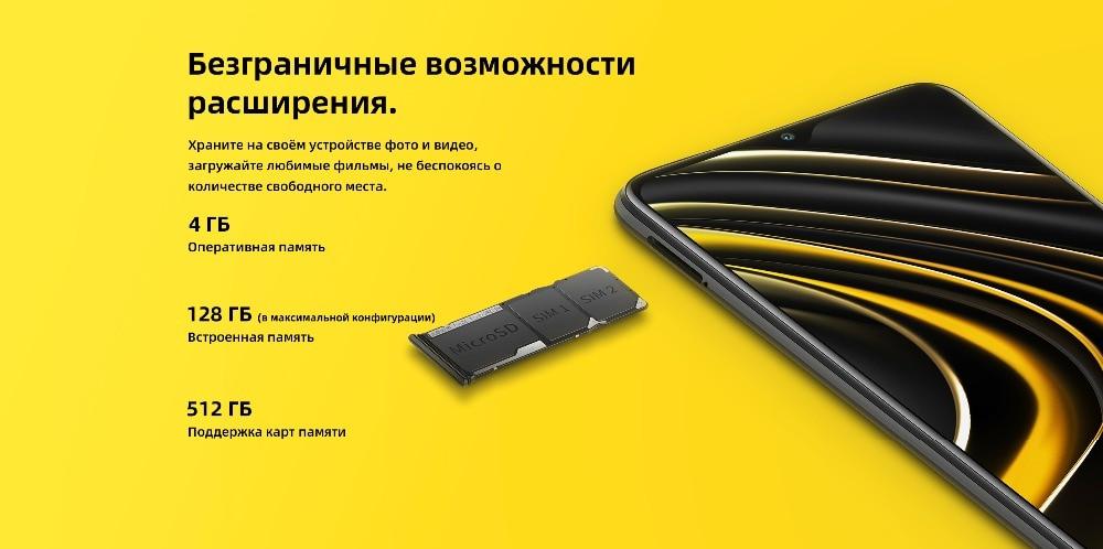 J19C-PC-俄语_14