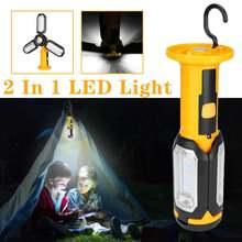 Многофункциональный светильник для кемпинга с магнитным крюком