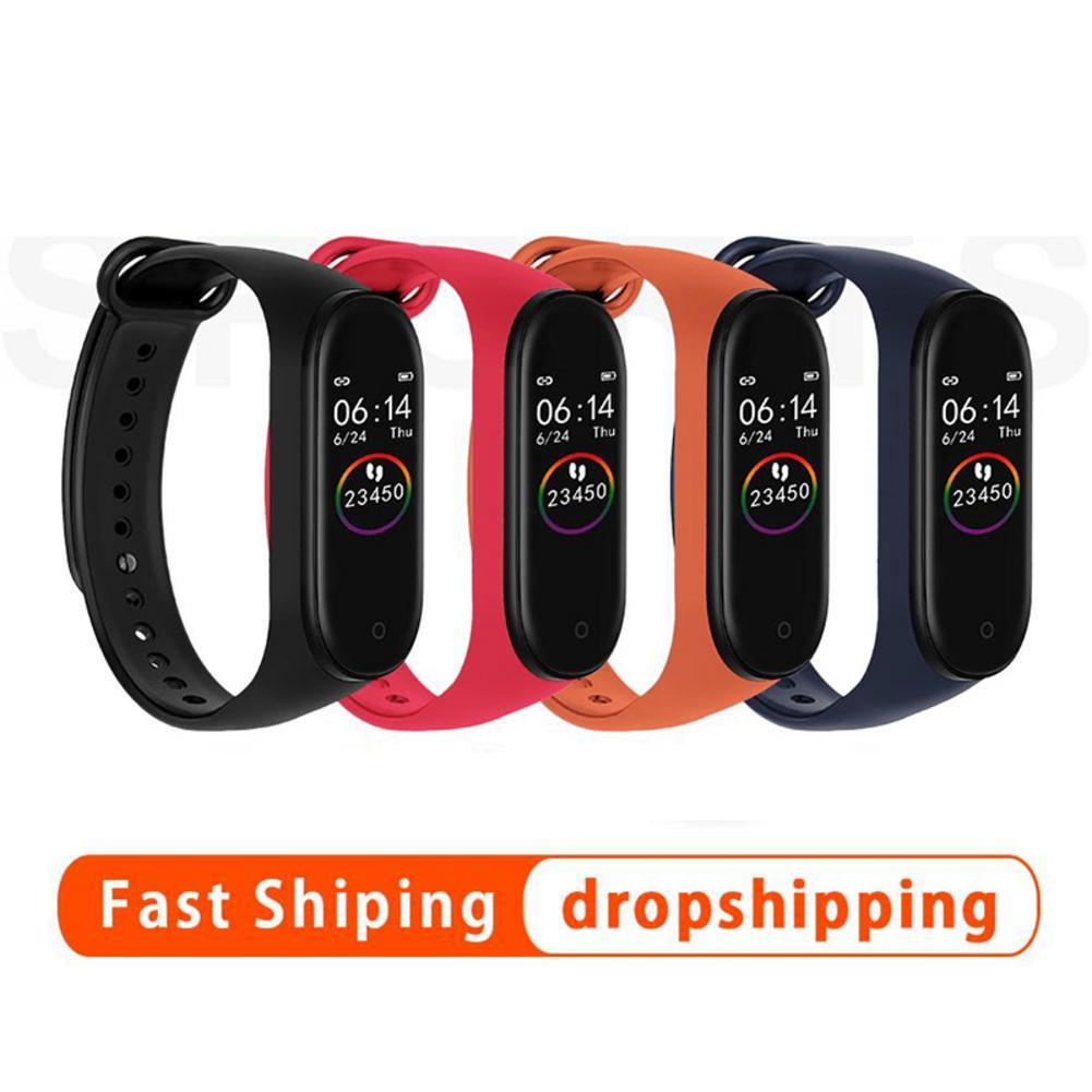 M4 Smart Watch Bracelet Band Fitness Tracker Waterproof Sport Wristband M4 Bracelet Color Screen Smart Band For IPhone Xiaomi