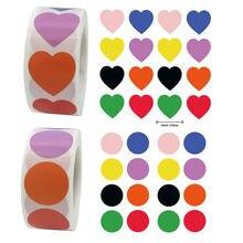 500 шт 25 см цветные круглые наклейки декоративный конверт Подарочная