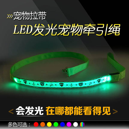 Processing Sailor LED Shining Dog Traction Belt Night Light And Medium Pet Traction Rope