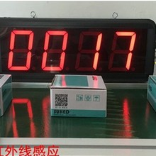 LED counter sensing large screen sensor electronic infrared counter Factory conv