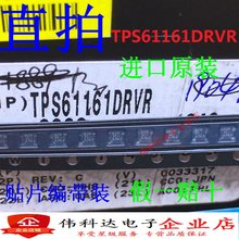 Free shipping TPS61161DRVR BZR LED 6SON 100pcs/lot(China)