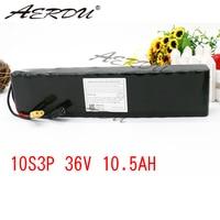 AERDU 10S3P 10.5Ah 36V alta capacidad 42V 18650 batería de litio paquete ebike coche eléctrico bicicleta motor scooter con 20A BMS Paquetes de baterías     -