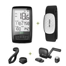 Meilan Bluetooth נמלה + אופניים מחשב אופני מד מהירות טכומטר מקצב + מהירות חיישן מזג אוויר יכול קבלת קצב לב