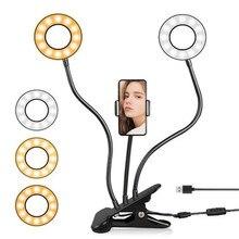 Éclairage ring light à LED avec long bras réglable et support téléphone, pour photographie, vidéo YouTube et Tik Tok