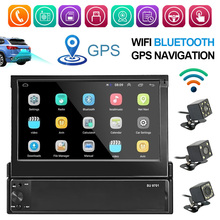2019 7inch Wireless WIFI Bluetooth Car Video Players Universal Monitors With GPS Android Support IOS Navigation