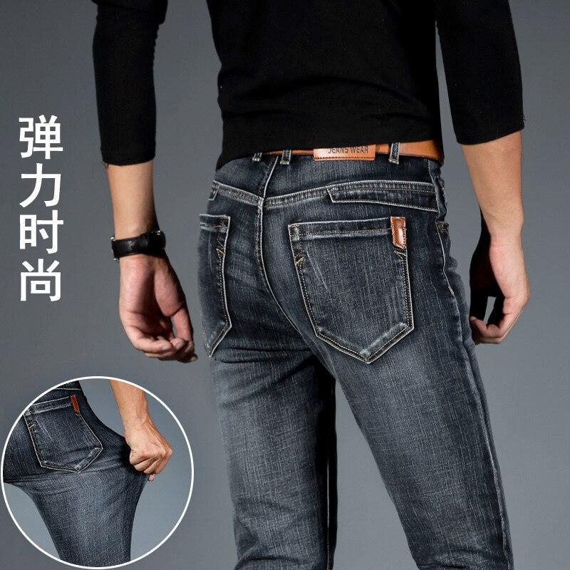 Men's Vintage Jeans Men Ultra-stretch Slim Fit Straight-Cut Long Pants Men's Trousers Fashion Men'S Wear Agent