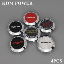 KOM 4pcs/lot 68/64mm clip wheel cap for rims chrome center dust cover volk logo emblem rays racing stickers