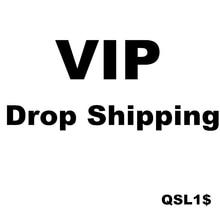 Для VIP дропшиппинга Q