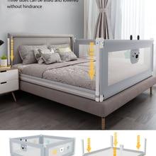 Детское противоскользящее ограждение для кровати, подъемное ограждение для детей, устойчивое к осколкам, детская перегородка, универсальный забор для кровати, 3 шт
