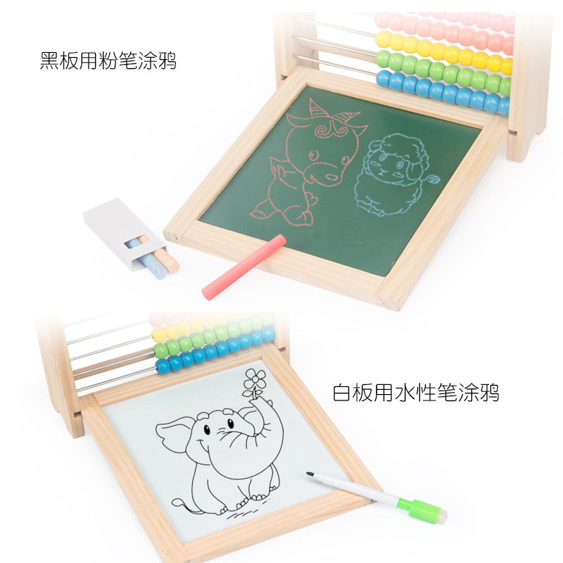 Saors Children Wooden Early Education Ten Stalls Calculation Frame Double-Sided Magnetic Drawing Board Multi-functional Educatio