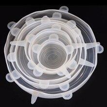 6 шт силиконовые крышки Жаростойкие многоразовые пищевые крышки для экономии пищевых продуктов подходит для всех размеров контейнеров прочный стрейч