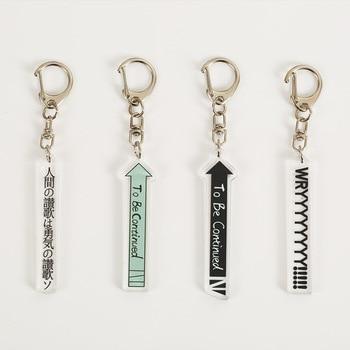 Keychain Man Key Chain JoJo's Bizarre Adventure Women Keyring Couples Party Key Ring Arrow Pendant Acrylic Jewelry Porte Clef