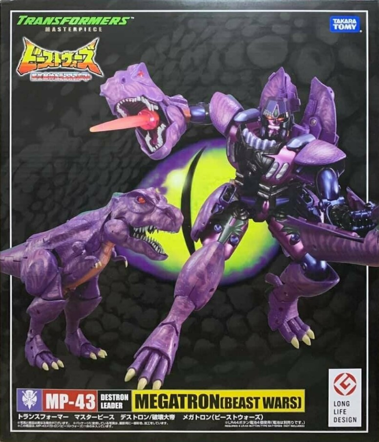 TAKARA TOMY Transformers Master Piece MP43 DRACOS INVICTUS Leader Action Figure Metallic Luster Deformable Collection Toys