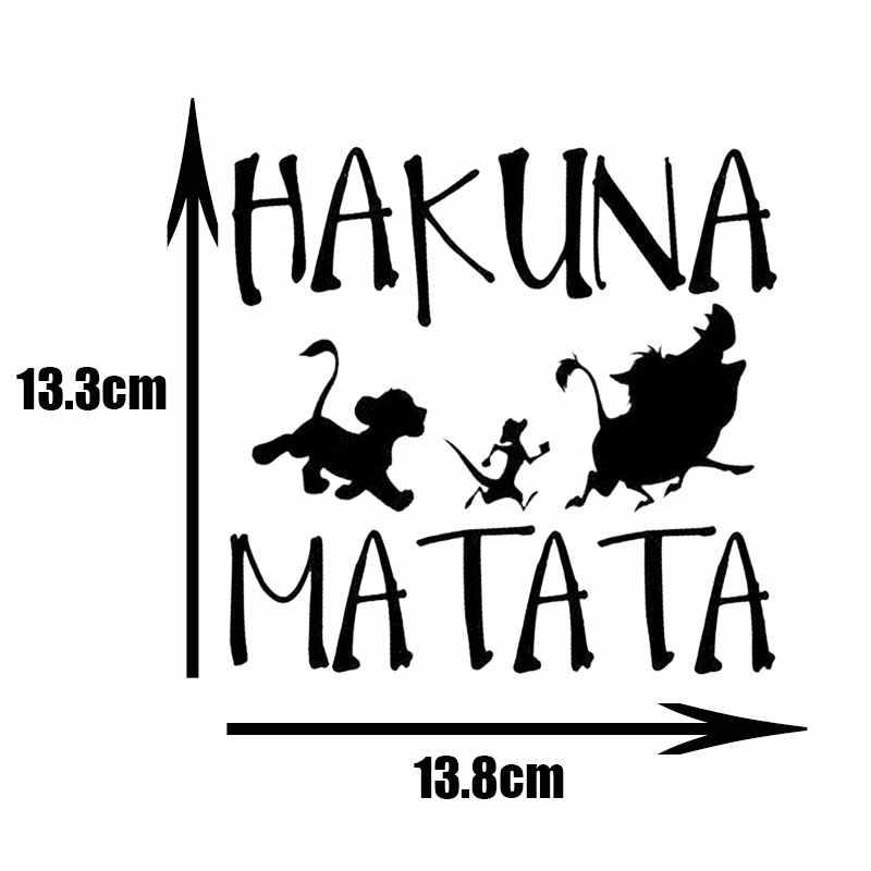 Хакуна матата забавная Автомобильная мультяшная наклейка животное водостойкие виниловые наклейки для автомобилей Стайлинг Лев наклейки с королем автомобильные продукты