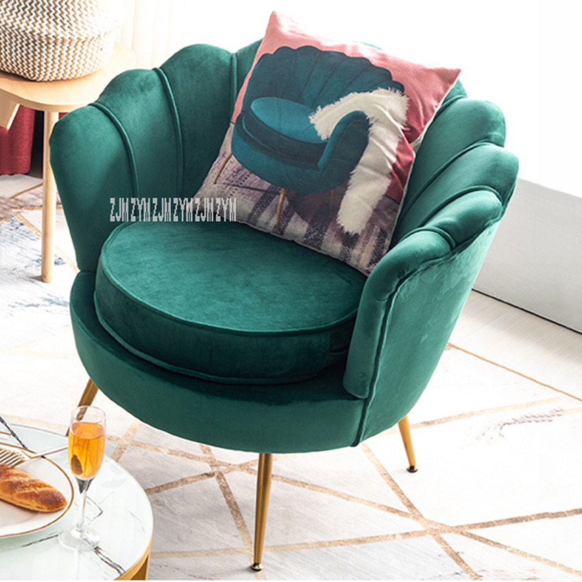 A0D261Z Modern Simple Living Room Light Luxury Leisure Chair Clothing Store Electroplated Metal Foot Casual Backrest Chair