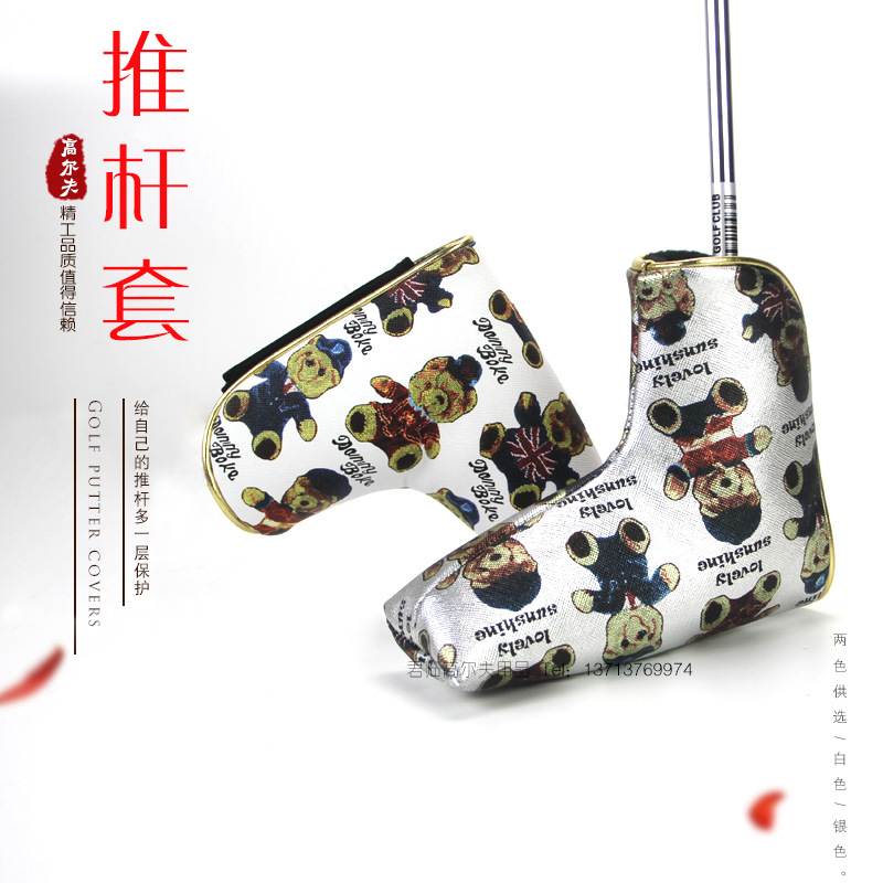 Golf Line-styled Putter Sleeve Straight Push Rod Protective Case Cartoon Bear Yin Hua Pu Material 2-Color Options