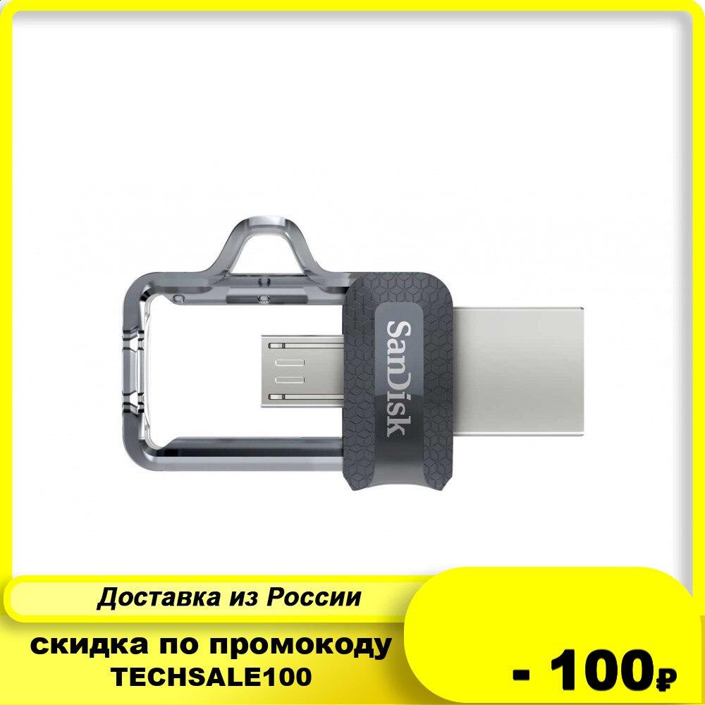Флеш-накопитель Sandisk Флеш-накопитель SanDisk Ultra Dual Drive m3.0 32GB Grey & Silver